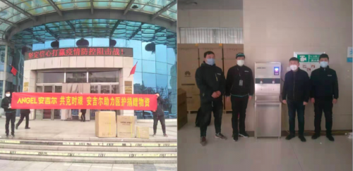 安吉爾步履不停 為天津、菏澤多家醫院捐贈抗毒抑菌直飲水設備