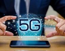 5G手机密集上市,5G建设提速,四大领域迎全面机会