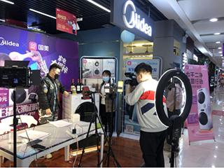 中国家电网携手美的洗衣机,实验科普揭秘干衣机除菌奥秘