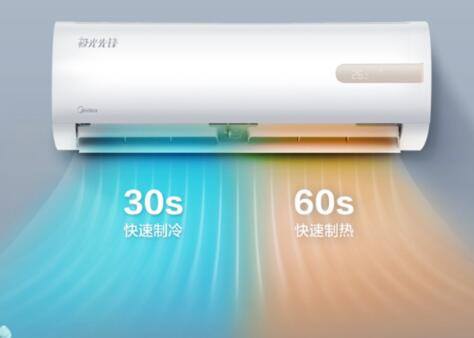 优质空调提前购 国美美店3月精选空调推荐