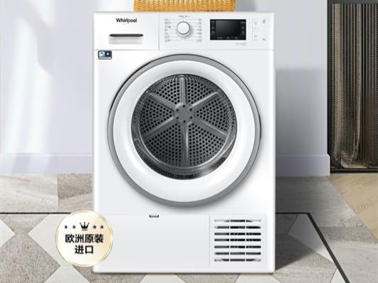 健康科技干衣无忧,惠而浦Fresh Care+干衣机全新上市