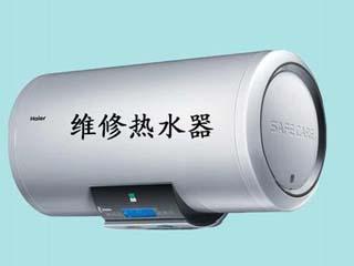 热水器不注意这个小零件,难怪加热慢又耗电