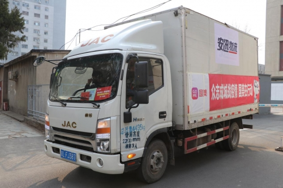国美零售再向北京定点医院精准捐赠急需物资