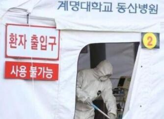 亂燉家電:韓國疫情升溫,全球面板格局恐將生變