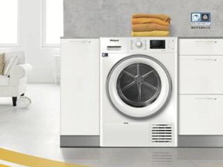 专业羊毛养护 烘出太阳味道 惠而浦Fresh Care+系列干衣机温馨上市