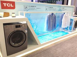 以服务创新引领体验升级 TCL全自动洗衣机整机免费保修三年