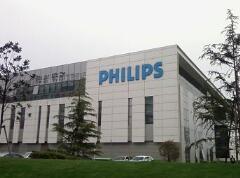 飞利浦拟出售家电业务 未含剃须刀、电动牙刷等产品线