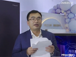 """海信AWE 2020线上开""""鲜""""河 海信冰箱真空系列开启保鲜新方向"""