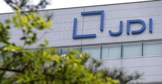 JDI再获百亿日元资助 吸金大户能否撑过疫情打击?