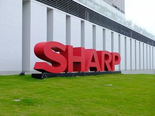 夏普有意拆分液晶面板业务