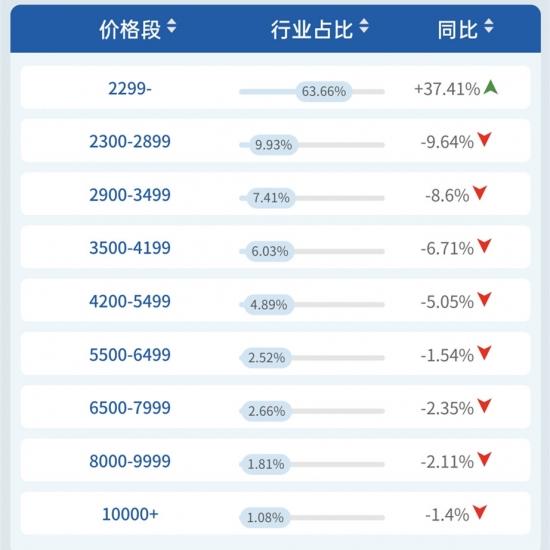 Screenshot_2020-03-17-10-25-42-83_副本.jpg