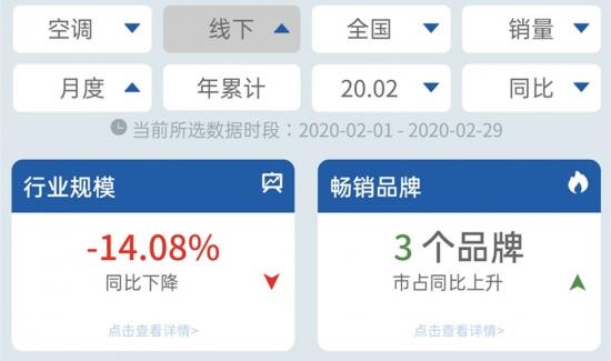 Screenshot_2020-03-17-10-25-11-76_副本.jpg