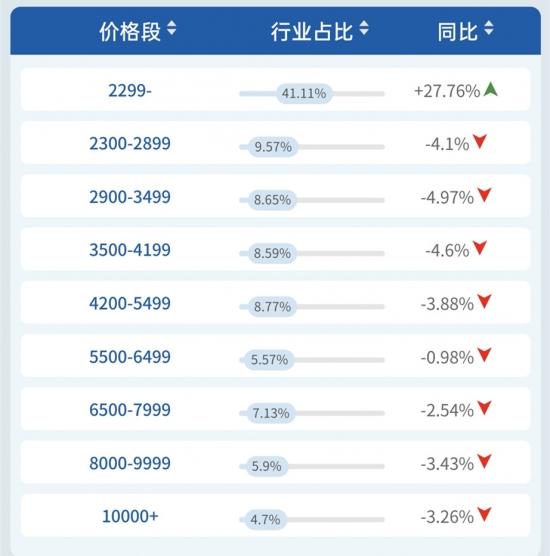 Screenshot_2020-03-17-10-25-38-97_副本.jpg