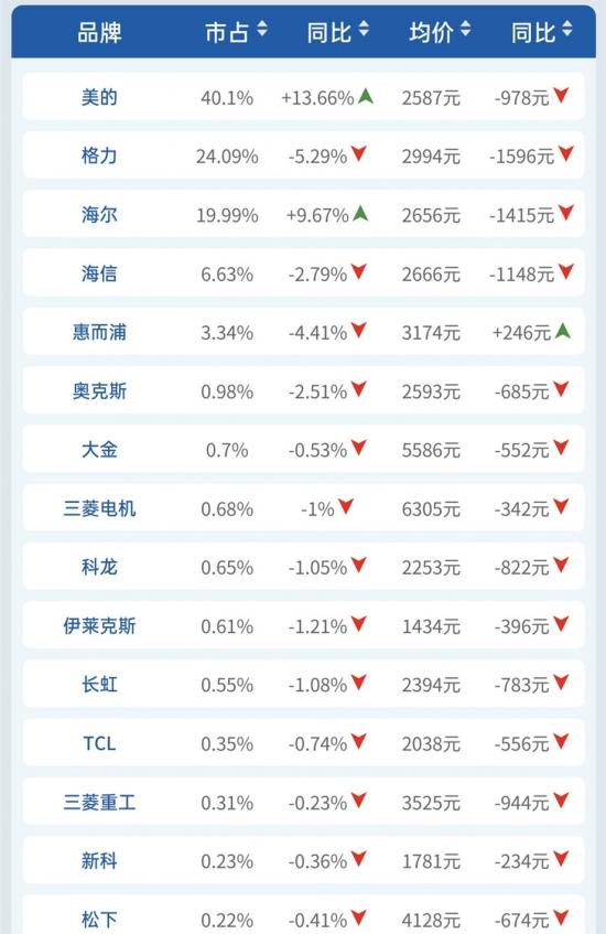 Screenshot_2020-03-17-10-25-17-51_副本.jpg