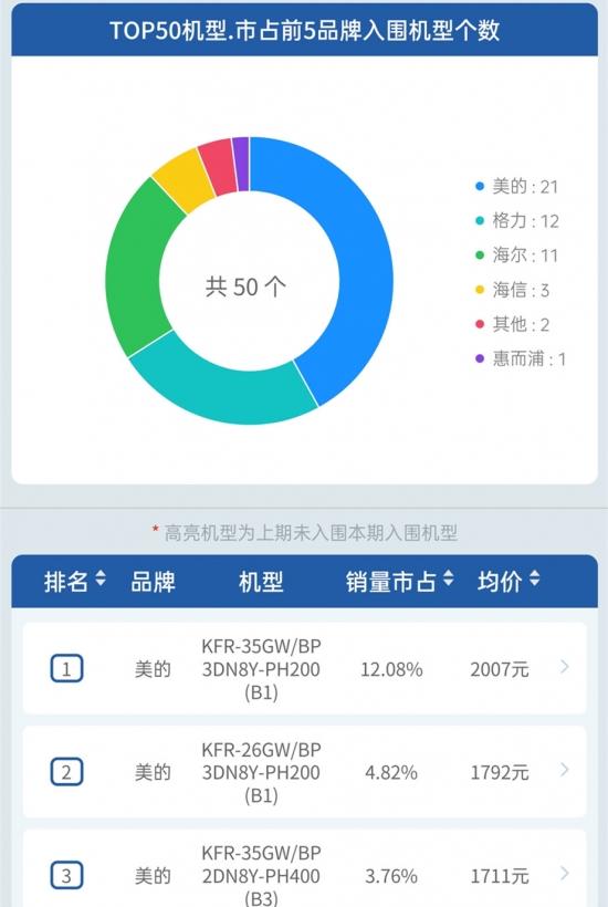 Screenshot_2020-03-17-10-26-02-51_副本.jpg