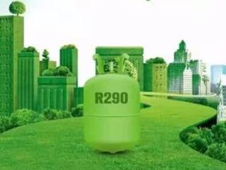R290:家用空调行业制冷剂替代的必然选择