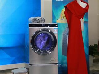 15分钟搞定除菌去皱烘干!海信暖男S9蒸烫洗衣机发布