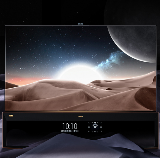 【海信85U9E】海信(Hisense)85U9E 85英寸 8K HDR屏 MINI星空背光 3D