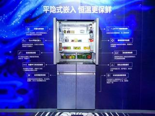 15天不变色的海尔冰箱起草标准,已正式发布!