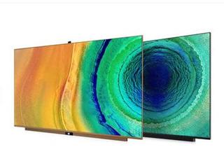 大屏电视成潮流?曝华为也将推出更大尺寸的智慧屏