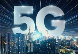 """""""宅经济""""激活新消费 5G打通消费新空间"""