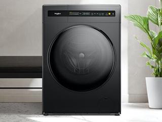 惠而浦易净系列洗衣机上市 价格亲民性能出色