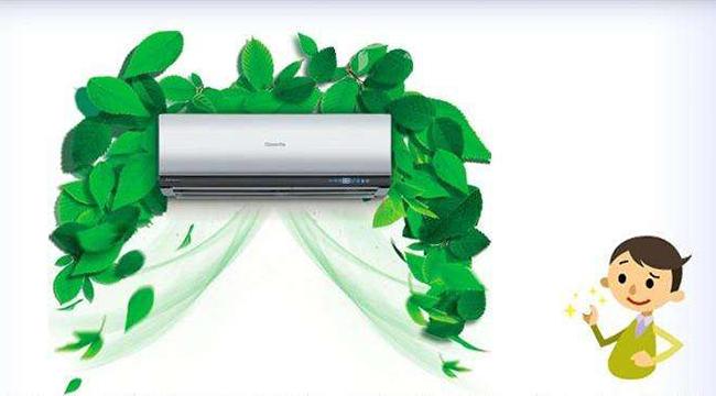 健康杀菌空调受热捧 能否扭转行业颓势?