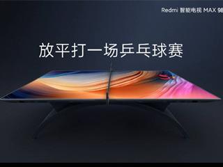 乱炖家电:买电视吗?平放下来可以打乒乓球的那种!