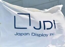 苹果2亿美元投资JDI,以购买其设备方式支付