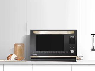 还原古老烹饪技艺 格兰仕D20蒸烤箱把清明时令美食蒸出来