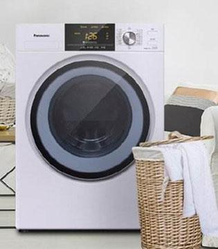 常见的洗衣机除菌方式怎么样?