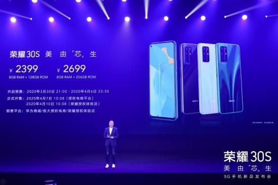 荣耀总裁赵明:对今年5G手机销售情况非常乐观