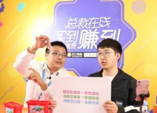 营销升级助力经济复苏 北京苏宁易购总经理跨界直播