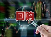 小米4月14日回购2455万股 耗资2.5亿港元