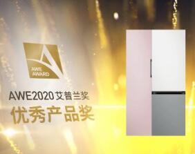 三星BESPOKE灵变·炫彩系列冰箱荣获AWE优秀产品大奖