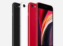 苏宁上线新款i Phone SE,换机补贴最高1600元