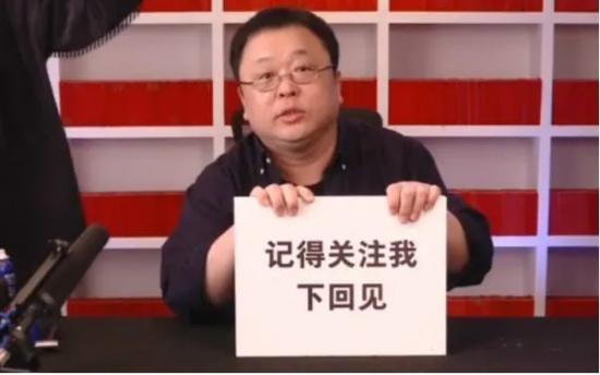 罗永浩直播滑铁卢,男性直播市场一片蓝海or一地鸡毛?