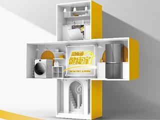 惠而浦帝王滾筒洗衣機榮膺AWE2020艾普蘭優秀產品獎
