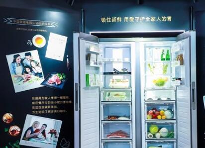 卡萨帝组合式冰箱获2020艾普兰优秀产品奖