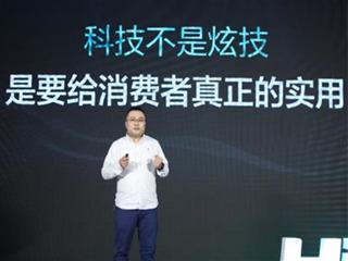 """海信王宏伟:空调的真正未来是""""家庭空气管理中枢"""""""