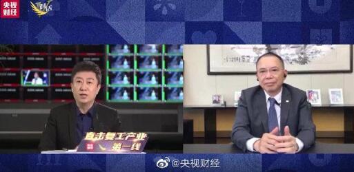 雷火电竞:三星LG退出LCD产业!李东生:是机会也是新赛道发令枪