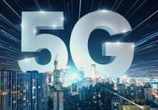 工信部:加大5G增强技术、6G技术研发支持力度