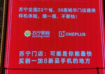 首个5G手机节:十大品牌签约苏宁、50余款5G手机参战
