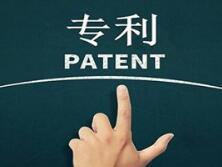 山东省专利奖公示:家电领域上榜8项