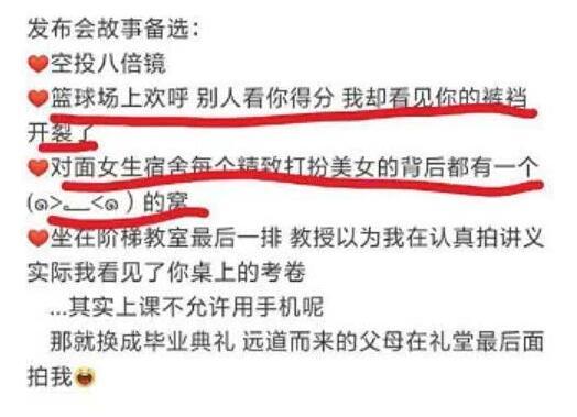 """小米公司回应副总裁常程发文""""低俗"""":言论不当"""