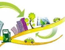 关于印发能源效率标识的产品目录  (第十五批)及相关实施规则的通知