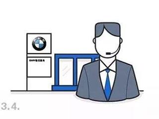 改变家电售后行业畸形价值观