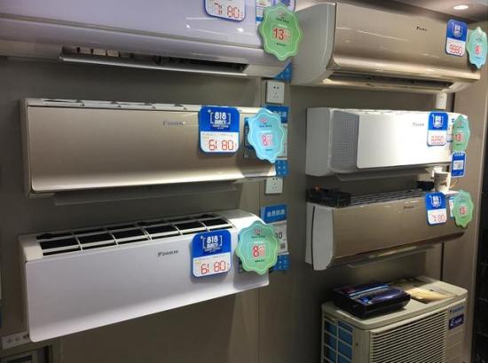 新一批能效標識實施規則發布,涉及空調等五類家電產品