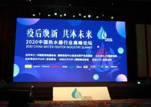 """创新·焕新 负重的热水器行业""""健康""""突围"""