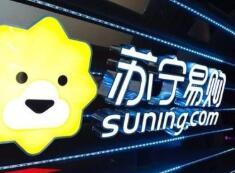 苏宁易购:2020年一季度营收578.39亿元